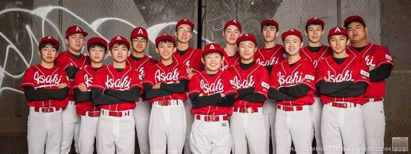Asahi Baseball